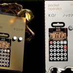Pocket Operators: The Ultra Portable Music Devices in Metal Series