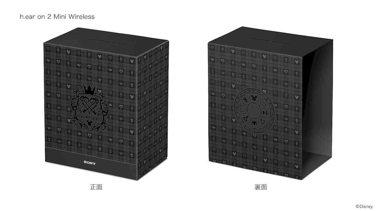 Sony Kingdom Hearts Edition Walkman And Headphones 1