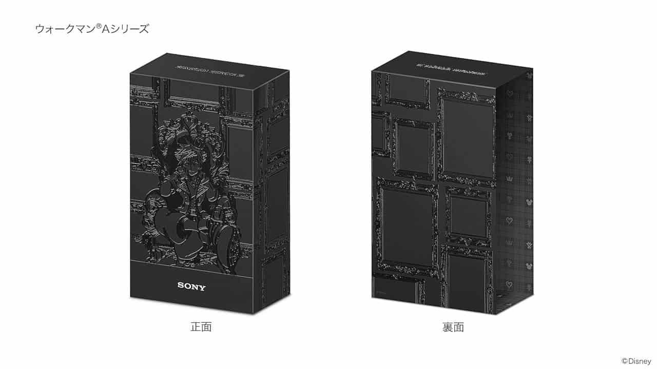 Sony Kingdom Hearts Edition Walkman And Headphones 2