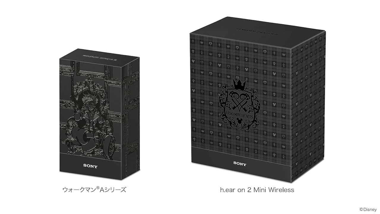 Sony Kingdom Hearts Edition Walkman And Headphones 3