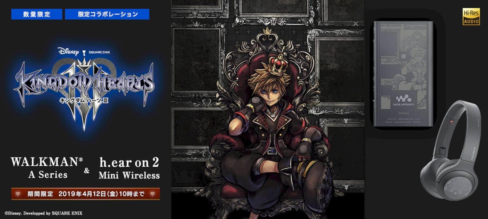 Sony Kingdom Hearts Edition Walkman And Headphones 6