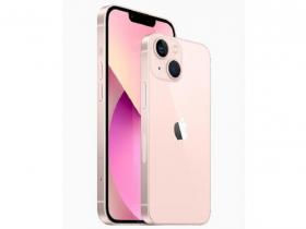 Iphone 13 And Iphone 13 Mini 4