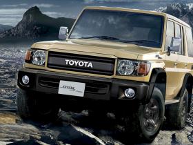 Toyota Land Cruiser 70th Anniversary 1